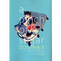 Doujinshi - Magic Kaito / Kuroba Kaito x Edogawa Conan (a Pinch of sugar) / Honey Box