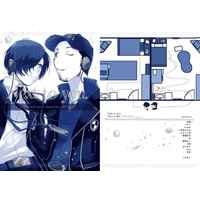 Doujinshi - Anthology - Persona3 / Protagonist (Persona 3) x Iori Junpei (主順ミニアンソロジー『Next to you.』) / SESAMIN STREET