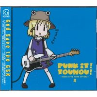 Doujin Music - PUNK IT!TOUHOU!2  -IOSYS HITS PUNK COVERS- / IOSYS