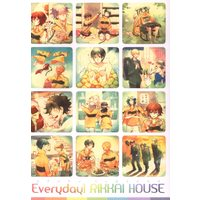 Doujinshi - Prince Of Tennis / All Characters (TeniPri) (Everyday! RIKKAI HOUSE) / ふたつ星