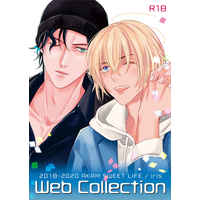 [Boys Love (Yaoi) : R18] Doujinshi - Meitantei Conan / Akai x Amuro (Iris Web Collection) / Iris