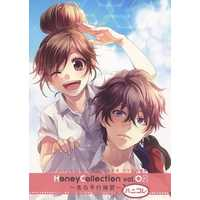 Doujinshi - Illustration book - Honey Collection vol.02 ~告白予行練習~ / Honey Works