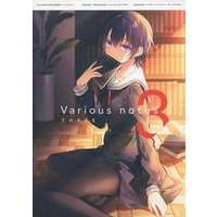 Doujinshi - Illustration book - Various notes 3 / AliceSyndrome*