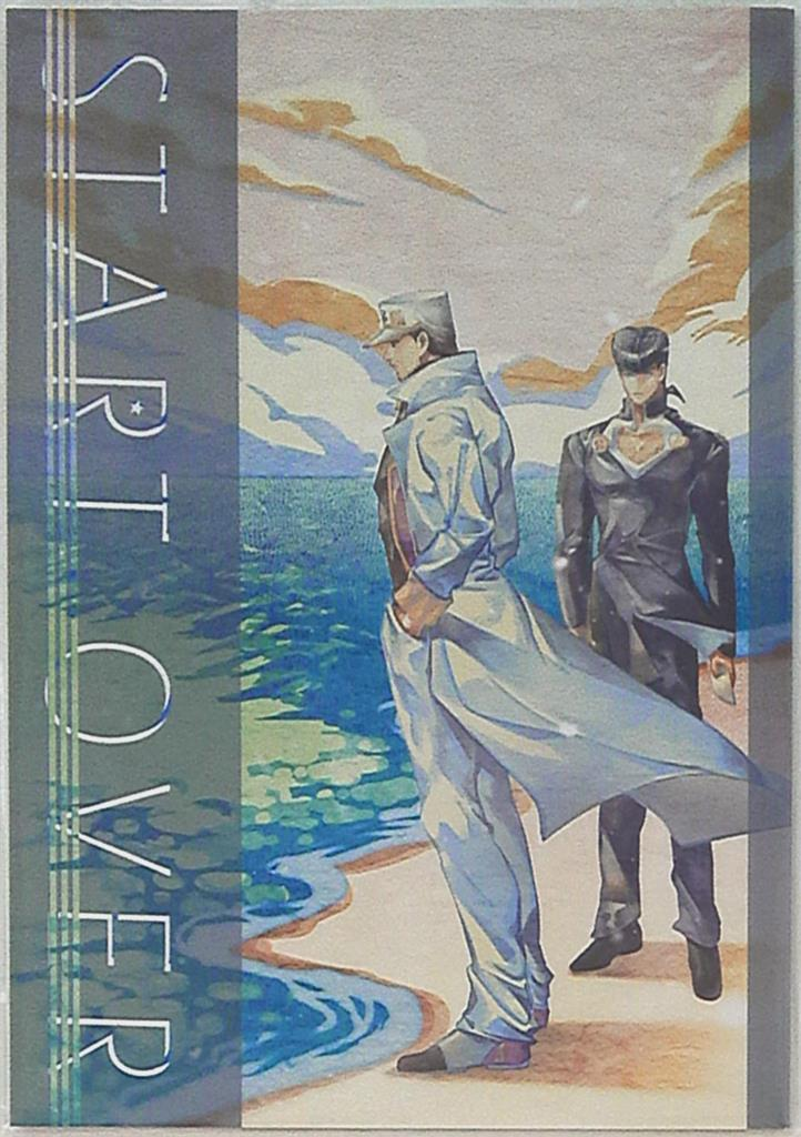 Doujinshi - Jojo Part 3: Stardust Crusaders / Jyosuke x Jyoutarou (START OVER 1) / 織田村