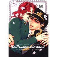 [Boys Love (Yaoi) : R18] Doujinshi - Jojo Part 3: Stardust Crusaders / Jyoutarou x Kakyouin (Re:Printed collection *再録 2 ☆ジョジョの奇妙な冒険) / 968