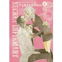 Doujinshi - Anthology - D.Gray-man / Tyki Mikk x Allen Walker (SECRET INFIRMARY) / malasara