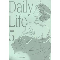 Doujinshi - Fullmetal Alchemist / Roy Mustang (Daily Life5) / Dream Works