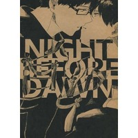 Doujinshi - Blue Exorcist (NIGHT BEFORE DAWN よあけのばんに) / Now make good