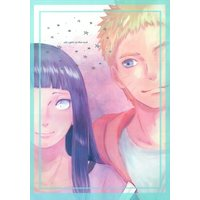 Doujinshi - NARUTO / Uzumaki Naruto x Hyuuga Hinata (all right in the end *状態B) / carbonate