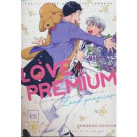 [Boys Love (Yaoi) : R18] Doujinshi - Yuri!!! on Ice / Victor x Katsuki Yuuri (LOVE PREMIUM 【ユーリ!!! on ICE】[終][IMMORAL SYSTEM]) / IMMORAL SYSTEM