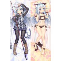 Dakimakura Cover - Kantai Collection / Hibiki (Kan Colle)