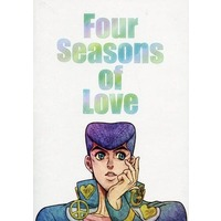 Doujinshi - Anthology - Jojo Part 3: Stardust Crusaders / Jyoutarou x Jyosuke (Four Seasons of Love) / SEXXX JUNKIE