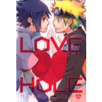 [Boys Love (Yaoi) : R18] Doujinshi - Anthology - NARUTO / Sasuke x Naruto (LOVE HOLE)