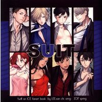 Doujinshi - Illustration book - Yuri!!! on Ice / All Characters (SUIT *イラスト集) / いさんち。