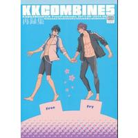 [Boys Love (Yaoi) : R18] Doujinshi - High Speed! (KKCOMBINE 5 【蔵出品】)