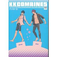 [Boys Love (Yaoi) : R18] Doujinshi - Omnibus - High Speed! (COMBINE 5再録集 【蔵出品】)