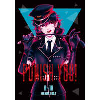 [Boys Love (Yaoi) : R18] Doujinshi - Persona Series / Protagonist (Persona 5) & Maruki Takuto (PUNISH YOU!) / YTK