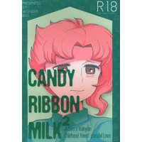 [Boys Love (Yaoi) : R18] Doujinshi - Jojo Part 3: Stardust Crusaders / Jyoutarou x Kakyouin (CANDY RIBBON MILK 2) / ふしぎ虫