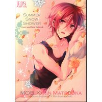 [Boys Love (Yaoi) : R18] Doujinshi - Free! (Iwatobi Swim Club) / Mob & Haruka & Rin (SUMMER SNOW SHOWER) / Dolce Einsatz