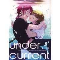[Boys Love (Yaoi) : R18] Doujinshi - Free! (Iwatobi Swim Club) / Makoto x Rin (under current) / esmeralda