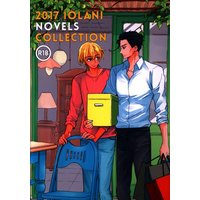 [Boys Love (Yaoi) : R18] Doujinshi - Meitantei Conan / Akai x Amuro (2017 IOLANI NOVELS COLLECTION) / Iolani
