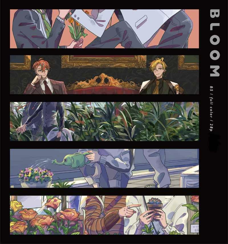 Doujinshi - Illustration book - Hypnosismic / Izanami Hifumi & Kannonzaka Doppo (BLOOM) / sdsp