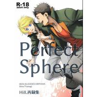 [Boys Love (Yaoi) : R18] Doujinshi - IRON-BLOODED ORPHANS / Norba Shino x Yamagi Gilmerton (Perfect Sphere 【蔵出品】) / Hill