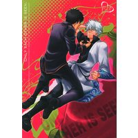 [Boys Love (Yaoi) : R18] Doujinshi - Gintama / Hijikata x Gintoki (ONLY EACH OTHER IS SEEN) / 時代に鈍感/趣ハイジャンプ