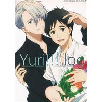 [Boys Love (Yaoi) : R18] Doujinshi - Yuri!!! on Ice (Yuri!! Log 【蔵出品】)