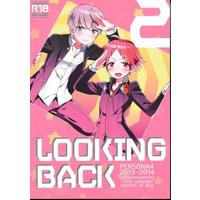 [Boys Love (Yaoi) : R18] Doujinshi - Persona4 (LOOKING BACK 2 【蔵出品】)