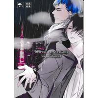 Doujinshi - Kuroko's Basketball (MERCURIAL LOVER GAME+mutual affection 【蔵出品】)