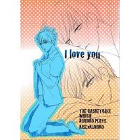 Doujinshi - Kuroko's Basketball (I love you 【蔵出品】)