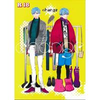 [Boys Love (Yaoi) : R18] Doujinshi - Kuroko's Basketball (change 【蔵出品】)