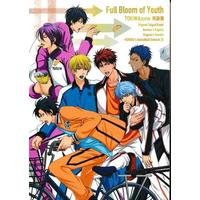 Doujinshi - Kuroko's Basketball (Full Bloom of Youth 【蔵出品】)
