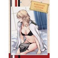 Doujinshi - Illustration book - Kantai Collection (【冊子単品】RAKUGAKI MATOME) / HMA
