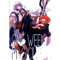 Doujinshi - Fate/Grand Order / Merlin x Gudako (ONE WEEK MAGIC ☆Fate/Grand Order) / nihility