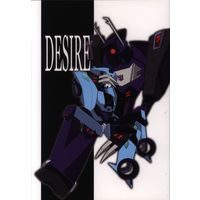 Doujinshi - Transformers / Shockwave x Blurr (DESIRE) / ATORA