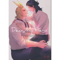 [Boys Love (Yaoi) : R18] Doujinshi - My Hero Academia / All Might x Aizawa Shouta (Dear My Hero 【蔵出品】)