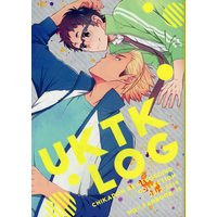 [Boys Love (Yaoi) : R18] Doujinshi - Haikyuu!! (UKTK LOG *再録) / Chikadoh