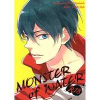 [Boys Love (Yaoi) : R18] Doujinshi - Free! (Iwatobi Swim Club) / Rin x Haruka (MONSTER of WATER) / Rikka