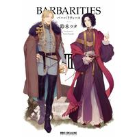 Boys Love (Yaoi) Comics - Barbarities (BARBARITIES III (ビーボーイコミックスデラックス)) / Suzuki Tsuta