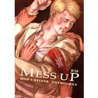 [Boys Love (Yaoi) : R18] Doujinshi - Anthology - Shingeki no Kyojin / Mob Character x Reiner Braun (MESS UP) / なかじかけ