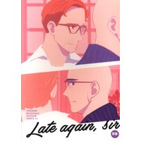 [Boys Love (Yaoi) : R18] Doujinshi - Kingsman: The Secret Service / Merlin x Harry (Late again sir.) / Needless
