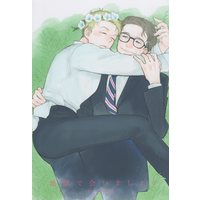 Doujinshi - Kingsman: The Secret Service / Eggsy x Harry Hart (地獄で会いましょう) / kioks/ぜろはい
