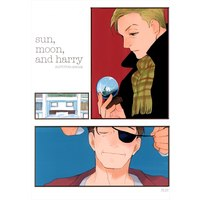 [Boys Love (Yaoi) : R18] Doujinshi - Kingsman: The Secret Service / Eggsy x Harry Hart (sun,moon,and harry) / kioks/ぜろはい