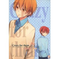 [Boys Love (Yaoi) : R18] Doujinshi - Novel - Kuroko's Basketball / Akashi x Kise (Crazy for them) / 小雪見だいふく