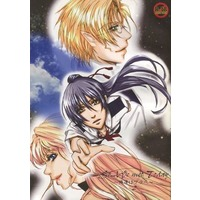 [Boys Love (Yaoi) : R18] Doujinshi - Novel - Macross Frontier / Michael Blanc x Saotome Alto (So・・・We met Today 俺達はソラへ 2) / NOT EOF
