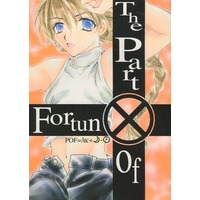 [Boys Love (Yaoi) : R18] Doujinshi - Mobile Suit Gundam Wing / Heero Yuy x Duo Maxwell (The Part of Fortun) / FIGARO HOUSE