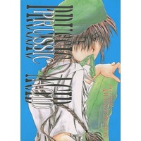 [Boys Love (Yaoi) : R18] Doujinshi - Manga&Novel - Anthology - Mobile Suit Gundam Wing / Duo Maxwell x Heero Yuy (PRUSSIC ACID DELUSION&HALLUCINATION) / Tcell/いんすまうすCLUB
