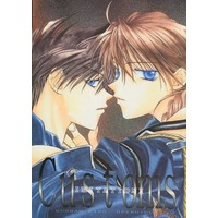 [Boys Love (Yaoi) : R18] Doujinshi - Mobile Suit Gundam Wing / Heero Yuy x Duo Maxwell (Customs IMITATION 2) / 太陽黒点